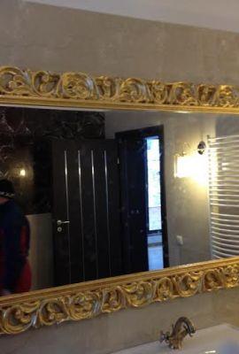Rama oglinda 007